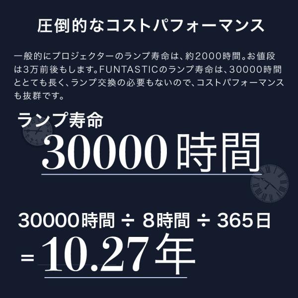 プロジェクター 超短焦点 短焦点 ワイヤレス 家庭用 本体 300 インチ 超短焦点プロジェクター ビジネス 4000ルーメン Bluetooth スマホ iphone HDMI FUNTASTIC|sandlot-books|14