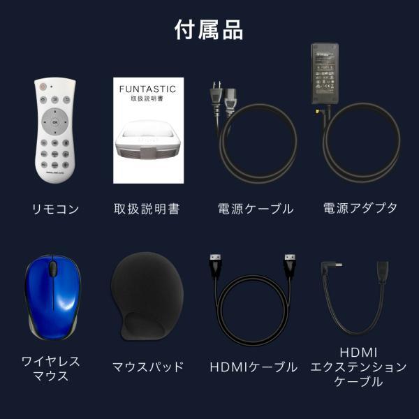 プロジェクター 超短焦点 短焦点 ワイヤレス 家庭用 本体 300 インチ 超短焦点プロジェクター ビジネス 4000ルーメン Bluetooth スマホ iphone HDMI FUNTASTIC|sandlot-books|18