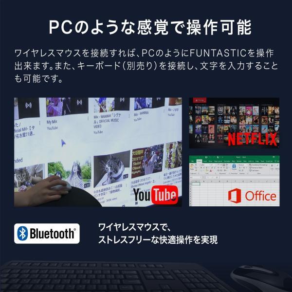 プロジェクター 超短焦点 短焦点 ワイヤレス 家庭用 本体 300 インチ 超短焦点プロジェクター ビジネス 4000ルーメン Bluetooth スマホ iphone HDMI FUNTASTIC|sandlot-books|09