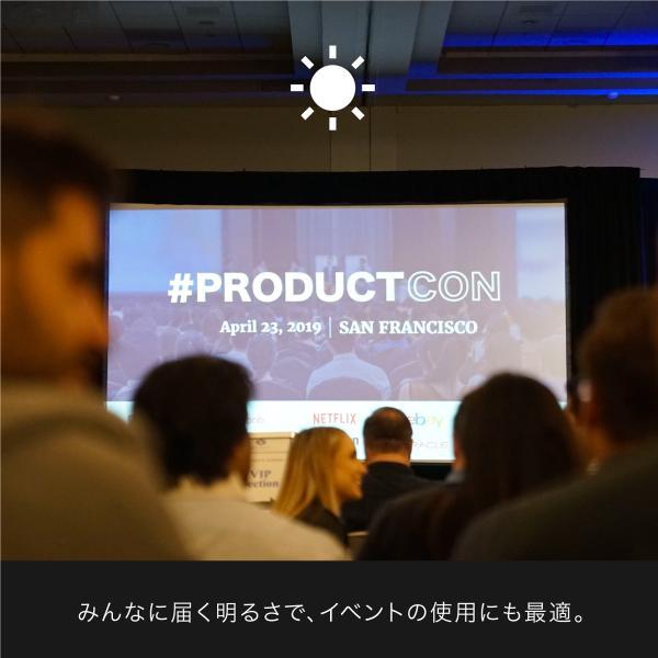プロジェクター 超短焦点 短焦点 ビジネス 家庭用 300 インチ 超短焦点プロジェクター ANSI 5500ルーメン スマホ iphone HDMI 大人数 イベント FUNTASTIC PRO sandlot-books 14