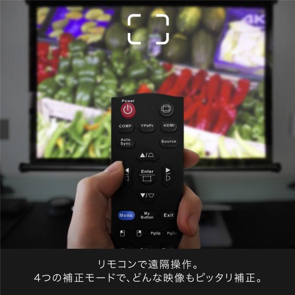 プロジェクター 超短焦点 短焦点 ビジネス 家庭用 300 インチ 超短焦点プロジェクター ANSI 5500ルーメン スマホ iphone HDMI 大人数 イベント FUNTASTIC PRO sandlot-books 15