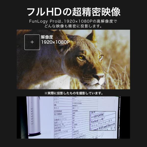 プロジェクター 超短焦点 短焦点 ビジネス 家庭用 300 インチ 超短焦点プロジェクター ANSI 5500ルーメン スマホ iphone HDMI 大人数 イベント FUNTASTIC PRO sandlot-books 07