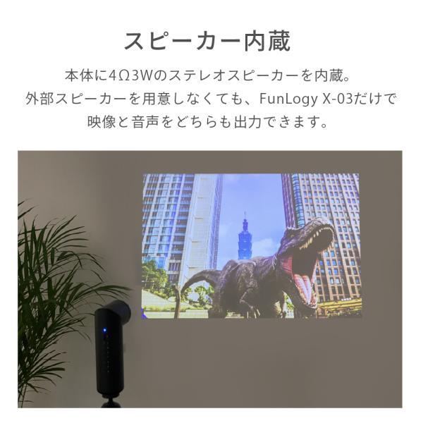 プロジェクター 小型 モバイルプロジェクター 本体 家庭用 ビジネス モバイル 天井 モバイル 安い iPhone スマホ Bluetooth Wi-Fi 高画質 DLP HDMI X-03 FunLogy sandlot-books 13