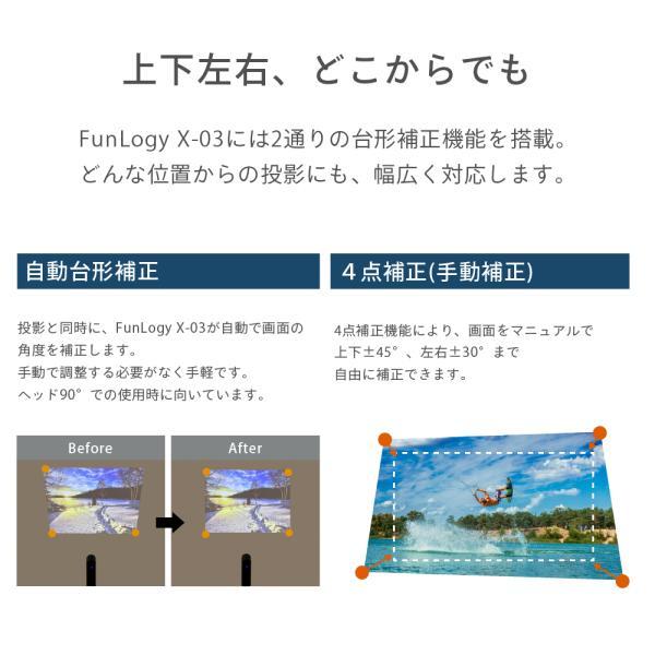 プロジェクター 小型 モバイルプロジェクター 本体 家庭用 ビジネス モバイル 天井 モバイル 安い iPhone スマホ Bluetooth Wi-Fi 高画質 DLP HDMI X-03 FunLogy sandlot-books 04