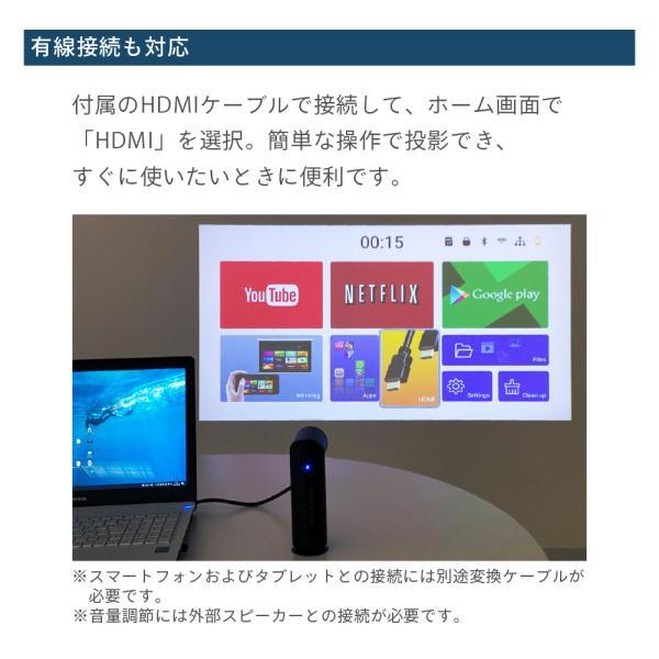 プロジェクター 小型 モバイルプロジェクター 本体 家庭用 ビジネス モバイル 天井 モバイル 安い iPhone スマホ Bluetooth Wi-Fi 高画質 DLP HDMI X-03 FunLogy sandlot-books 08