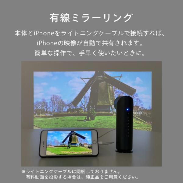 プロジェクター 小型 モバイルプロジェクター 本体 家庭用 ビジネス モバイル 天井 モバイル 安い iPhone スマホ Bluetooth Wi-Fi 高画質 DLP HDMI X-03 FunLogy sandlot-books 10