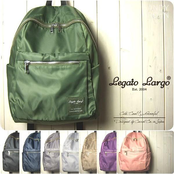 Legato Largo リュック レディース 撥水加工ナイロン 5ポケットリュック  レガートラルゴ sandybrown