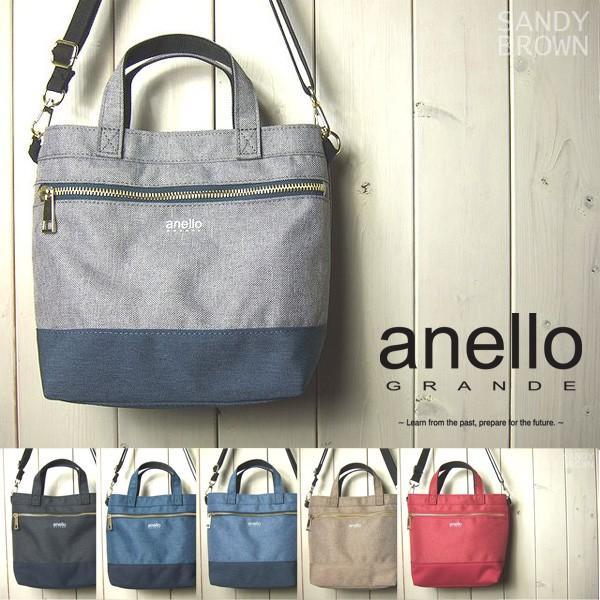 anello アネロ ショルダーバッグ レディース クラシック杢コンビポリ 2WAY ショルダーバッグ|sandybrown