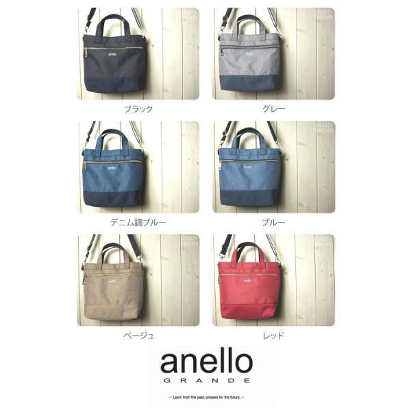 anello アネロ ショルダーバッグ レディース クラシック杢コンビポリ 2WAY ショルダーバッグ|sandybrown|07