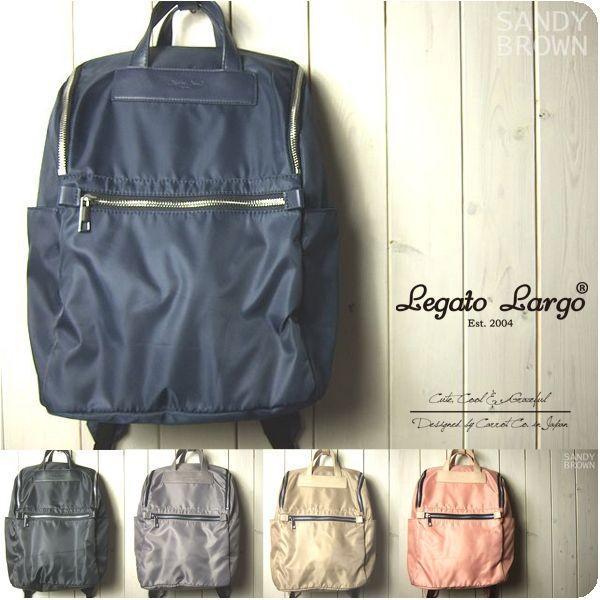 Legato Largo リュック レディース 撥水加工ナイロン ハンドル付き 10ポケットリュック レガートラルゴ sandybrown