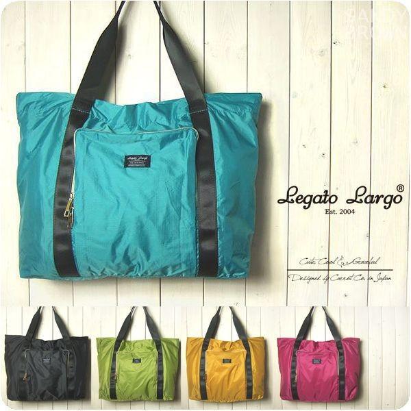 Legato Largo レガートラルゴ トートバッグ レディース 撥水加工ナイロン パッカブル トートバッグ|sandybrown