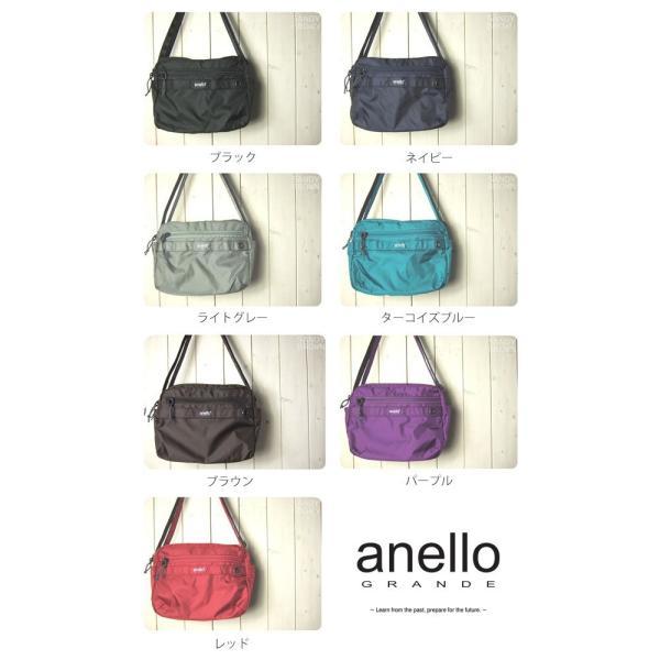 anello アネロ ショルダーバッグ レディース 軽量撥水ダイヤモンドクロスナイロン 2層 ショルダーバッグ|sandybrown|09