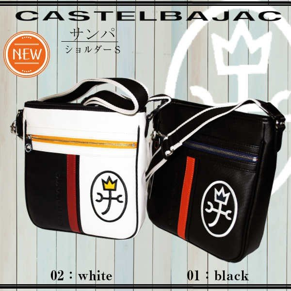 CASTELBAJAC SYMPA Shoulder bag 025101