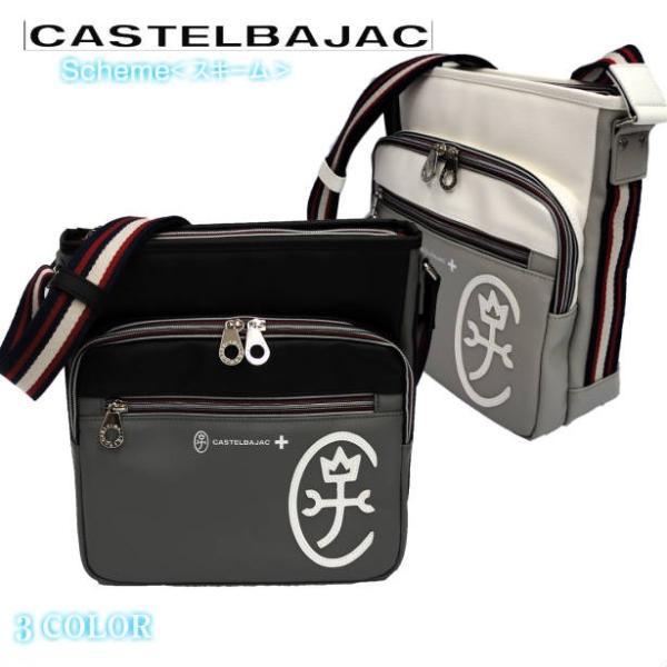 カステルバジャックCASTELBAJAC縦型ショルダーバッグ060132スキームショルダーバッグボディバッグメンズレディース