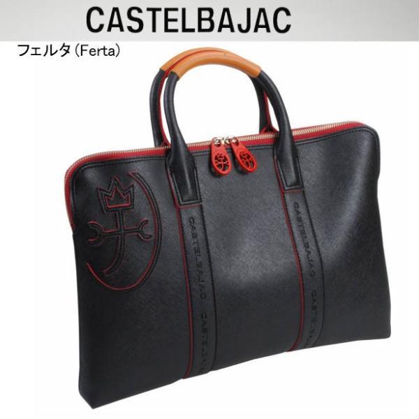 ビジネスバッグメンズカステルバジャックCASTELBAJACビジネスバッグA4/フェルタ/086531