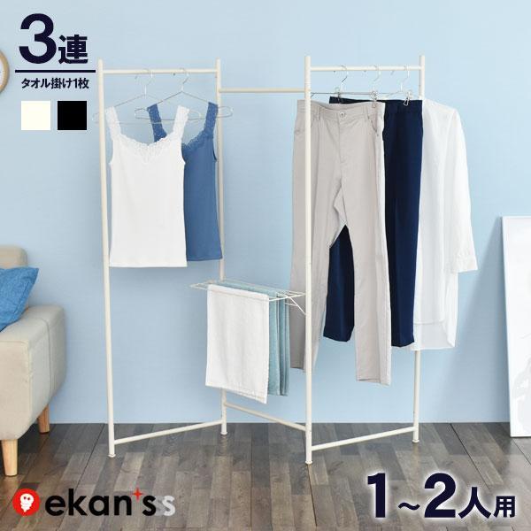 https://item-shopping.c.yimg.jp/i/l/sanesufitting_cm-30w