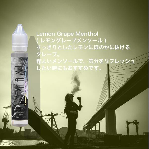 電子タバコ リキッド 国産 タール ニコチン0 TAMA VAPE IZANAMI ( タマベイプ イザナミ ) 30ml|sanesuline|04