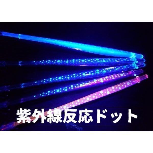 紫外線反応ピカイチスティック スイッチドット11cm7本 ヤリイカ用 イカ釣り仕掛け  ハヤブサ|sangodoshop|02