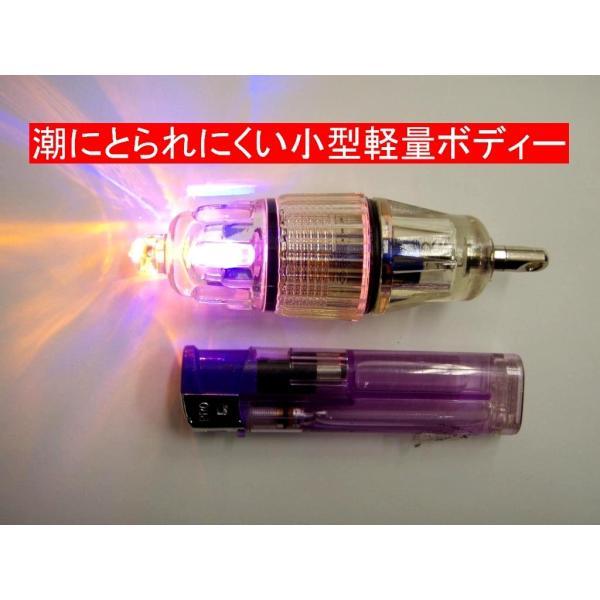 LED4灯!鬼カサゴ・根魚専用「鬼火」橙色超強烈集魚ライト 12V仕様