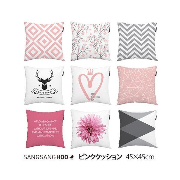 クッションカバー おしゃれ 洗える 北欧 45×45cm クッション ピンク グレー 北欧 ピンクコレクション|sangsanghoo-jp