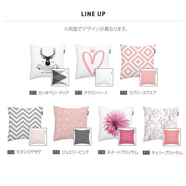 クッションカバー おしゃれ 洗える 北欧 45×45cm クッション ピンク グレー 北欧 ピンクコレクション|sangsanghoo-jp|02