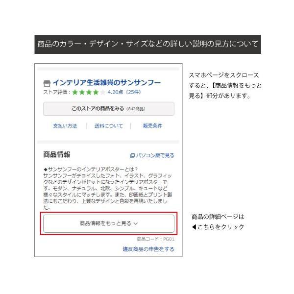 クッションカバー おしゃれ 洗える 北欧 45×45cm クッション ピンク グレー 北欧 ピンクコレクション|sangsanghoo-jp|03