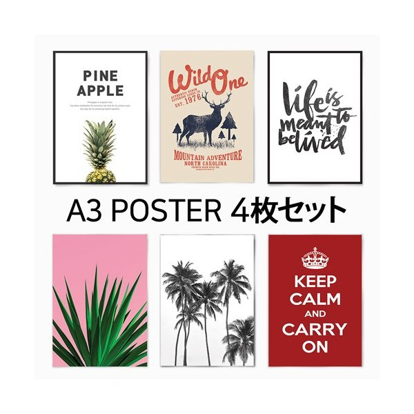 ポスター アートポスター おしゃれ インテリアポスター フォトポスター A3 4枚セット北欧 モダン 植物 選べる12種類 29.7x42cm フレームなし|sangsanghoo-jp