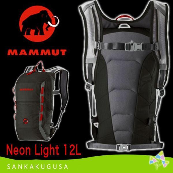 リュックデイパックマムートMAMMUTネオンライト12LNeonLight(black-smoke0067)リュックサックバック