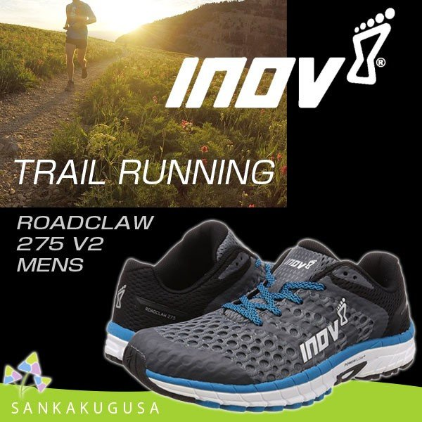 イノヴェイト Inov-8 IVT1750M2 ROADCLAW 275 V2 MS Grey/Blue トレイルランニング ロードランニングシューズ メンズ  トレーニング ランニング シティラン