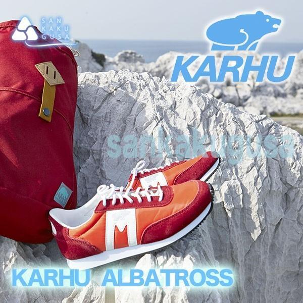 カルフ スニーカー KARHU ( アルバトロス Albatoross )  シューズ 靴 くつ スポーツ 男女兼用 カジュアル タウン