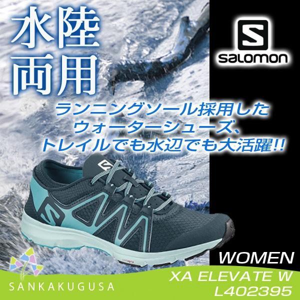 SALOMON Womens Crossamphibian Swift W Water Shoe