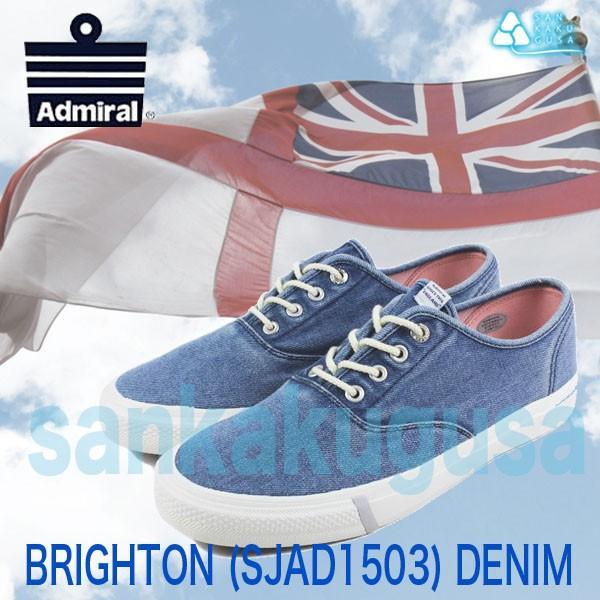 アドミラル ブライトン(デニム) SJAD1503 スリッポン ADMIRAL レディースシューズ スニーカー 靴