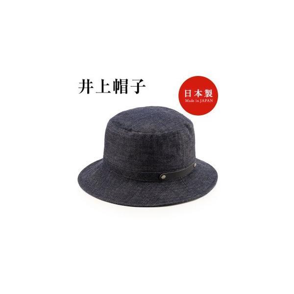 ビスポーク 井上帽子 越後片貝木綿 デニムハット IN-ED-H016 1個