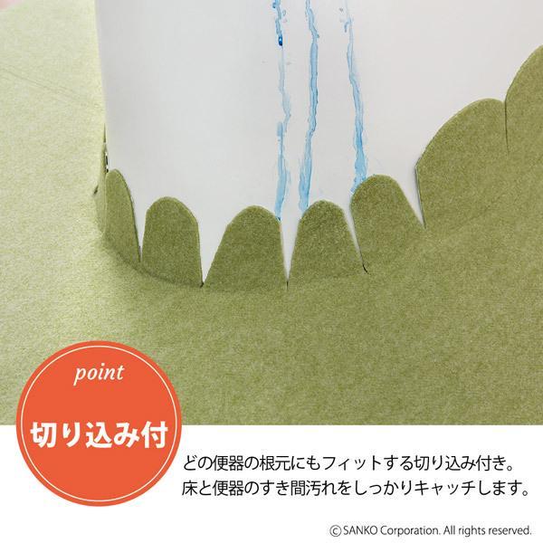 トイレマット カーペット おしゃれ ロング 北欧 洗える アンモニア臭 消臭 日本製 おくだけ吸着 サンコー 滑り止め|sanko-online|07