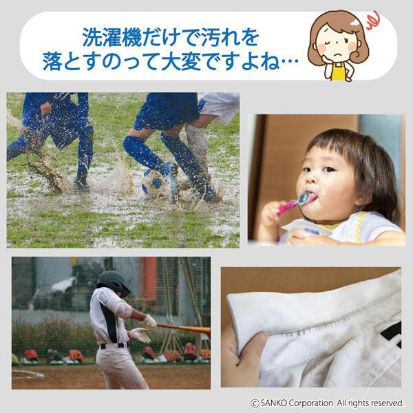 ちょこっと洗濯 クリーナー 洗濯板 部分洗い 汚れ落とし びっくりフレッシュ サンコー|sanko-online|02