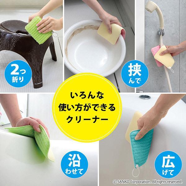 お風呂スポンジ バスピカピカ クリーナー 湯アカ 洗剤不要 浴槽 湯船 浴室 掃除 エコ 子供 日本製 びっくりフレッシュ サンコー|sanko-online|06
