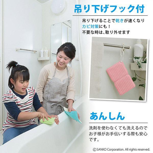 お風呂スポンジ バスピカピカ クリーナー 湯アカ 洗剤不要 浴槽 湯船 浴室 掃除 エコ 子供 日本製 びっくりフレッシュ サンコー|sanko-online|07