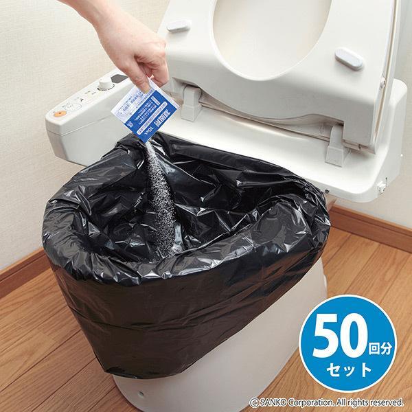 簡易トイレ 防災トイレ 非常用トイレ 凝固剤 断水 地震 災害 防災用トイレ袋50回分 サンコー 日本製|sanko-online|02