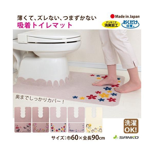 トイレマット おしゃれ ネコ ふける 撥水 洗濯 ロング 日本製 おくなが 洗える おくだけ吸着 サンコー ずれない 消臭|sanko-online