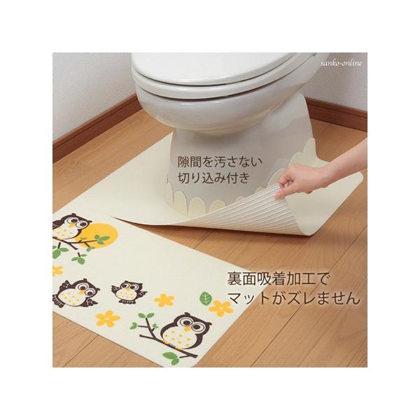 トイレマット おしゃれ ネコ ふける 撥水 洗濯 ロング 日本製 おくなが 洗える おくだけ吸着 サンコー ずれない 消臭|sanko-online|03
