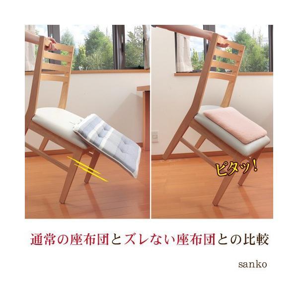 ズレないふんわり 超ハイパイルクッションシート 1枚入 ひも止め不要 おくだけ吸着 サンコー|sanko-online|03