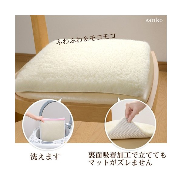 ズレないふんわり 超ハイパイルクッションシート 1枚入 ひも止め不要 おくだけ吸着 サンコー|sanko-online|04