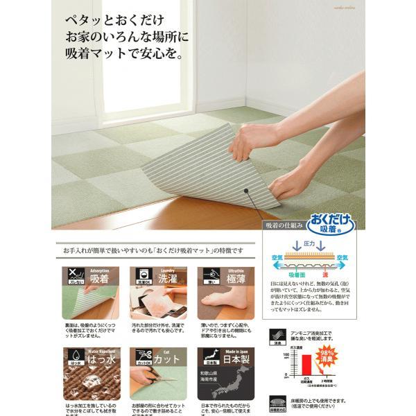 タイルマット タイルカーペット おしゃれ 床暖房対応 おくだけタイルマット 濃淡100枚組  25×25cm おくだけ吸着 サンコー 日本製 sanko-online 04