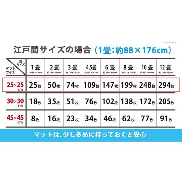 タイルマット タイルカーペット おしゃれ 床暖房対応 おくだけタイルマット 濃淡100枚組  25×25cm おくだけ吸着 サンコー 日本製 sanko-online 06