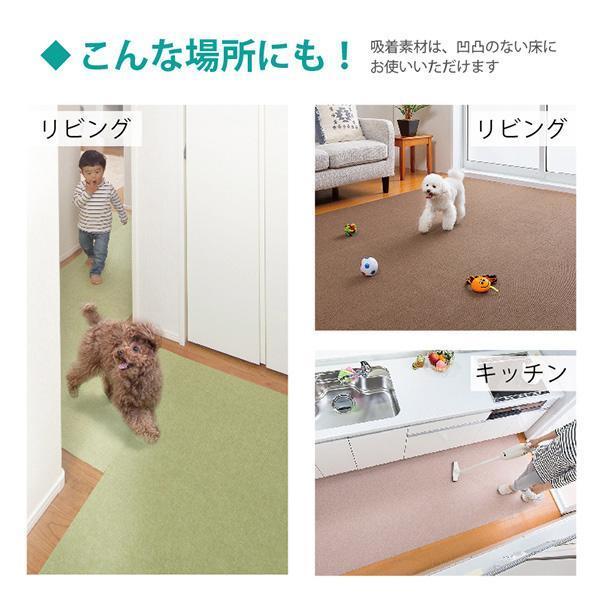 タイルマット 廊下敷きマット 90×300cm フローリング 滑らない カーペット 廊下 撥水 洗える ペット 犬 おくだけ吸着 サンコー|sanko-online|12