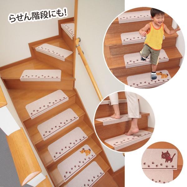 階段マット 階段 滑り止め 折り曲げ おしゃれ 犬 洗える 折り曲げ付階段マット イヌ ネコ 15枚組 おくだけ吸着 サンコー ずれない|sanko-online|02