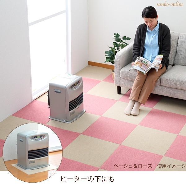 タイルマット カーペット おしゃれ 犬 吸着 防炎 撥水 床暖房対応 日本製 おくだけ 4枚入 45×45 サンコー|sanko-online|02
