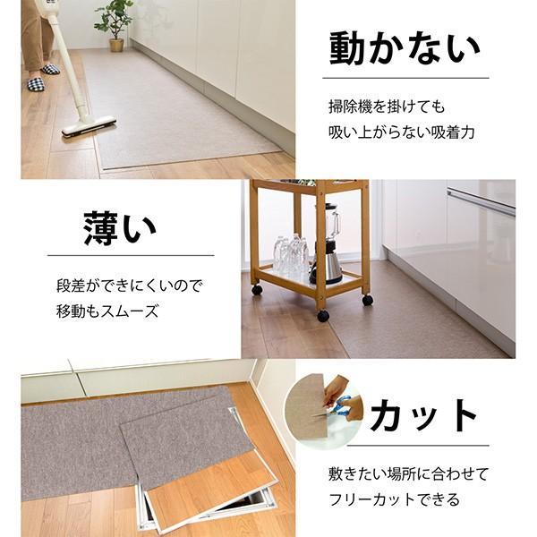 キッチンマット 拭ける 180 滑り止め 撥水 日本 おしゃれ 北欧 吸着拭けるキッチンマット 60×180cm おくだけ吸着 サンコー|sanko-online|05