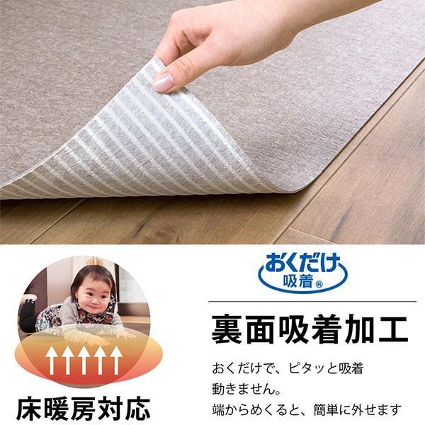 キッチンマット 拭ける 180 滑り止め 撥水 日本 おしゃれ 北欧 吸着拭けるキッチンマット 60×180cm おくだけ吸着 サンコー|sanko-online|06