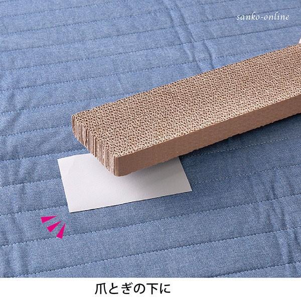 ペット用畳・ラグの上でもズレないシート 3枚入 滑り止め 動かない シート 薄い  ベッド 繰り返し ズレない おくだけ吸着 サンコー|sanko-online|03